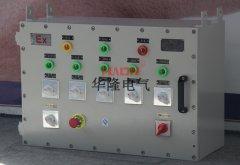 内法兰式防爆配电箱